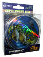 Леска Bushido Carp Match super power line sinking (125м) 0,35мм