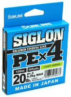 Плетёный шнур Sunline Siglon PEx4 150м #1,2/20Lb (Light Green)