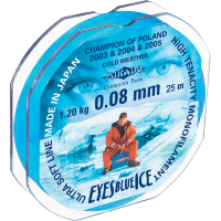 "Леска ""Mikado"" Eyes Blue Ice  (50 м) 0,12 мм 2,4 кг"