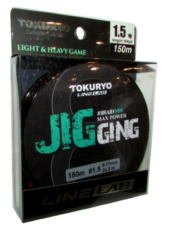 Плетёный шнур Tokuryo Jigging X8 5-Multi 1.5 PE 150м купить в нашем интернет магазине с доставкой!
