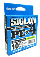 Плетёный шнур Sunline Siglon PEx4 150м #0,6/10Lb (Light Green)